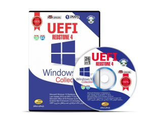 Windows 10 Collection UEFI Redstone4 SAYE
