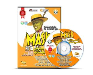 Photoshop Collection MASK 2018 2DVD9 SAYE
