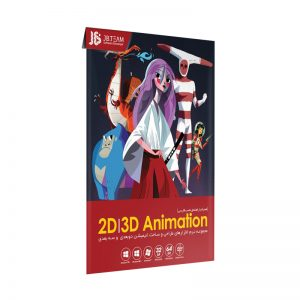 2/3d animation 2019 jb 2dvd9