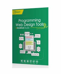 Programming Web Design Tools + Android Studio3 2DVD9 JB