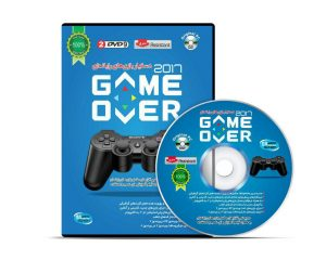 GAME OVER 2017 2DVD9 SAYE