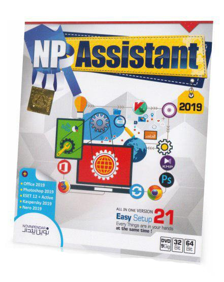 Assistant 2019 DVD9 NP