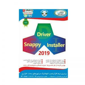 Snappy Driver Installer 2019 DVD9 Saye