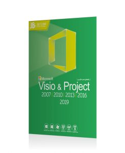 MS project 2019 + visio jb dvd9