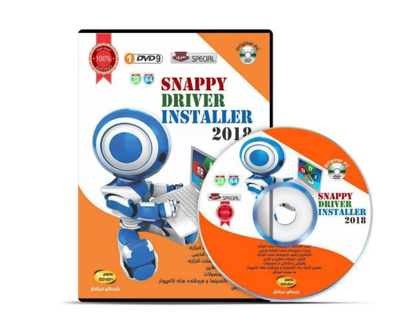 SNAPPY DRIVER INSTALLER new edition 2018 SAYE