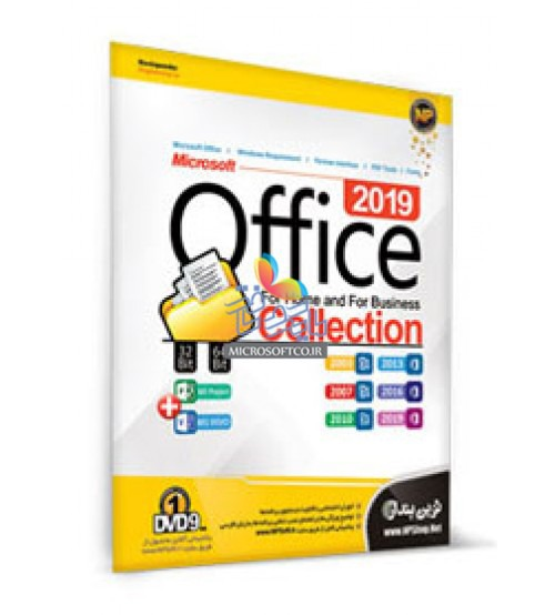 office 2019 collection dvd9 np
