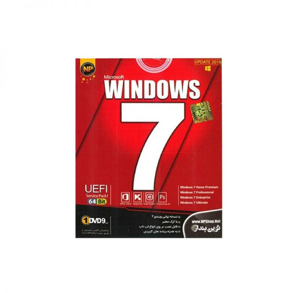 Windows 7 uefi+ assistant dvd9 np