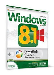 Windows 8.1 + drp dvd9 np
