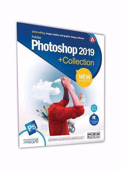 photoshop 2019 collection dvd9 np