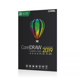 Corel Draw 2019 jb dvd9