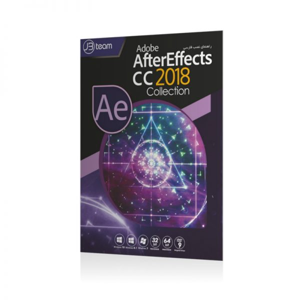 AfterEffectsCC 2018 + Collection JB