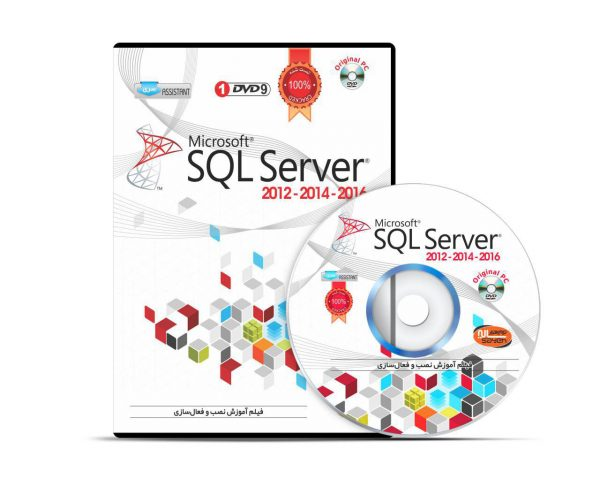 Microsoft SQL Server Collection SAYE