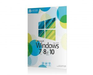 Windows 10+ 8.1 + 7 JB dvd9
