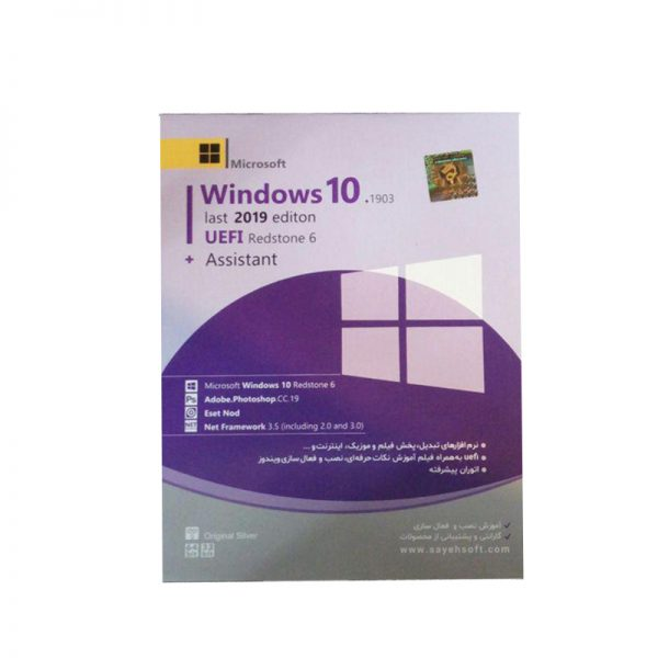 Windows 10 uefi redstone6 + assistant Saye DVD9 Saye